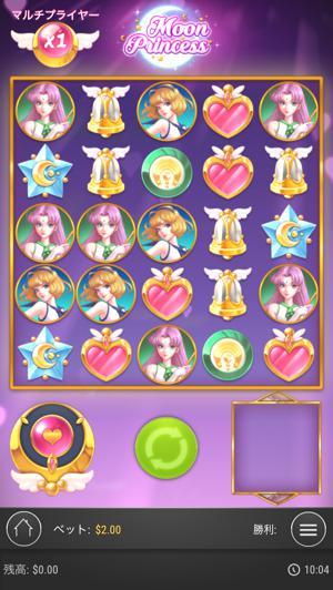 第2位 Moon Princess(ムーンプリンセス)